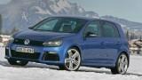 OFICIAL: Volkswagen a lansat divizia R22168