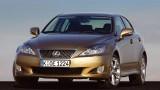 Lexus pregateste IS break22140