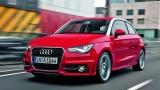Audi lanseaza pachetul S-Line pentru modelul A121602