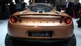 Geneva LIVE: Conceptul Lotus Evora 414E hibrid21079