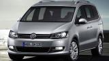 Geneva LIVE: Iata noul Volskwagen Sharan!20838