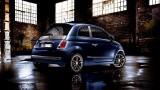 Fiat 500 by Diesel20688