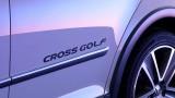 OFICIAL: Noul Volkswagen CrossGolf20616