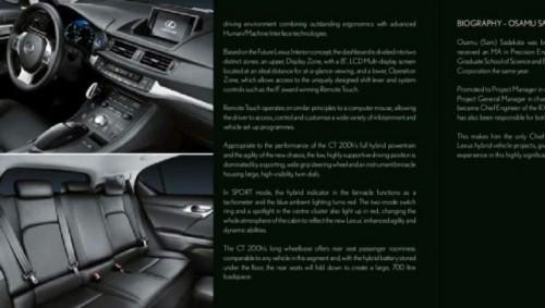 FOTO: Brosura noului Lexus CT-200h20509