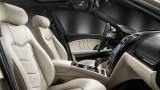 Maserati aduce Quattroporte Sport GT S Adwards Edition la Geneva20454