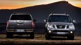 Nissan Pathfinder si Navara facelift20449