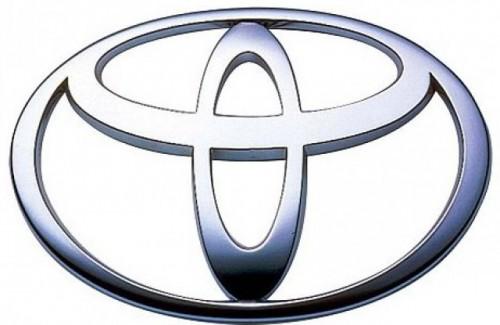 Presedintele Toyota va da explicatii in Congresul SUA20325