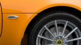 Lotus a prezentat Elise facelift20224