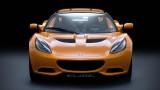 Lotus a prezentat Elise facelift20220