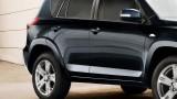 Acesta este noul Toyota Rav 4 facelift!20132