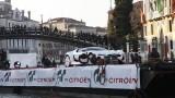 GTbyCitroen, prezentat la Carnavalul de la Venetia19765