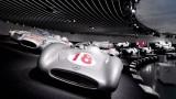 FOTO: Muzeul Mercedes-Benz din Stuttgart19657