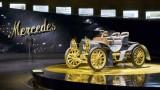 FOTO: Muzeul Mercedes-Benz din Stuttgart19675