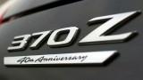 Noul Nissan 370Z Black Edition19516
