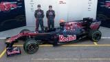 Toro Rosso a prezentat masina de Formula 1 din 201019366