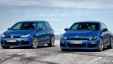 Volkswagen va lansa divizia sport R19269