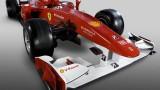 Iata noua masina Ferrari pentru Formula 1!19255