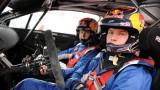 Kimi Raikkonen, la prima cursa cu Citroen WRC in Arctic Rally din Laponia19037