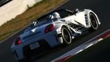 Toyota prezinta MR2 Sports Hybrid18870