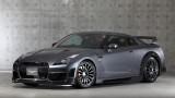 "Nissan GT-R ""Silver Wolf"" edition18775"