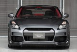 "Nissan GT-R ""Silver Wolf"" edition18777"