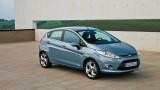 Ford Fiesta facelift va avea un motor cu 3 cilindri EcoBoost18376