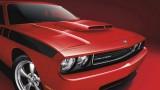 Dodge prezinta noul pachet de exterior pentru Challenger18302