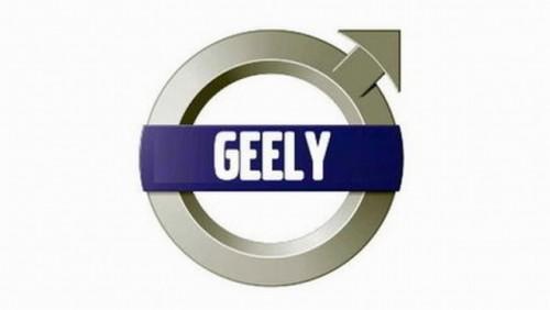 Volvo a fost cumparat de Geely18121