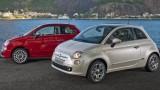 Fiat 500 va fi dotat cu noul motor turbo de 0.9 litri18094