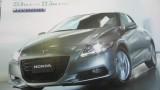 Brosura noului Honda CR-Z18086