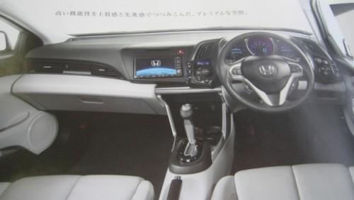 Brosura noului Honda CR-Z18087