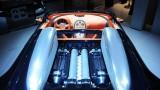 Bugatti Veyron: 3 noi editii speciale doar pentru Orientul Mijlociu17854