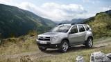 Dacia va produce in Romania 150.000 unitati Duster pe an17555