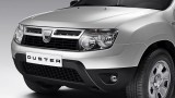 OFICIAL: Noul model Dacia Duster17516