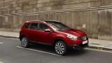 OFICIAL: Nissan Qashqai facelift17421