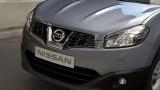 OFICIAL: Nissan Qashqai facelift17422
