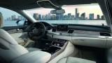 OFICIAL: Iata noul Audi A817295