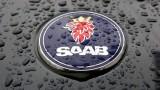 Chinezii ar putea salva Saab17220