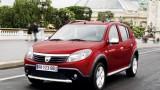 Dacia, pe drumul cel bun17153