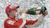 Kimi Raikkonen nu va concura in 2010!16983