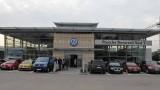 Volkswagen Drive romanesc16920