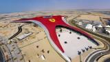Primele imagini cu parcul Ferrari din Abu Dhabi16781