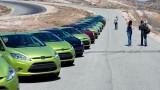 Ford a vandut 500.000 Fiesta in primul an16775