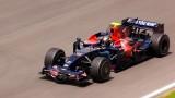 Vettel, castigator la Abu Dhabi16766