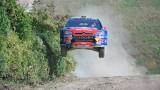 Loeb intra in istorie cu 6 titluri consecutive in WRC16529