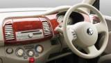 Mitsouka vine la Tokyo cu Nissan Micra16234