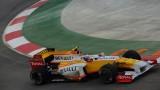 Demonstratie Renault cu monoposturi din Formula 1 la Bucuresti15617