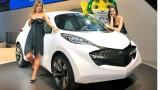Frankfurt LIVE: Hyundai prezinta conceptul ix-Metro15137