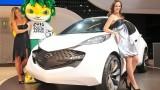 Frankfurt LIVE: Hyundai prezinta conceptul ix-Metro15153