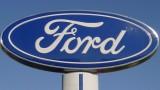 Frankfurt LIVE: Ford de 1,6 litri si 180 CP15083